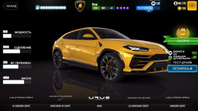 CSR-2-обновление-1.17-Lamborghini-Urus-678x381 Обновление CSR racing 2 — 1.17