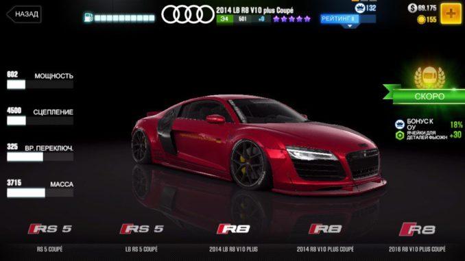 CSR-2-обновление-Audi-R8-V10-Liberty-Walk-678x381 Обновление CSR racing 2 — 1.17